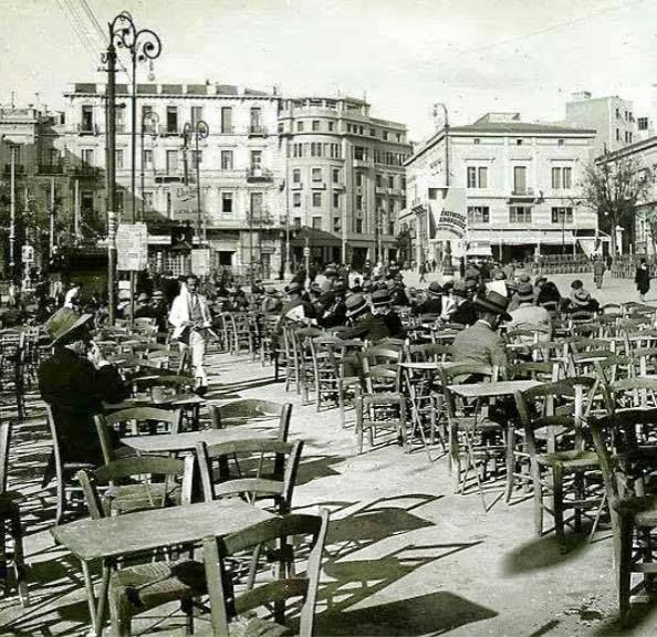α τραπεζάκια ... έξω.. πάνω στη Πλατεία Συντάγματος. Τα πρώτα που βλέπουμε πρέπει να ήταν από τον Ζαβορίτη. Δεξιά στο βάθος η οικία Βούρου και στο ισόγειό της το Ζαχαραπλαστείο του Ζαχαράτου, το οποίο έκλεισε με βίαιο τρόπο τον 1963 εν αναμονή της κατεδάφισης του κτηρίου.