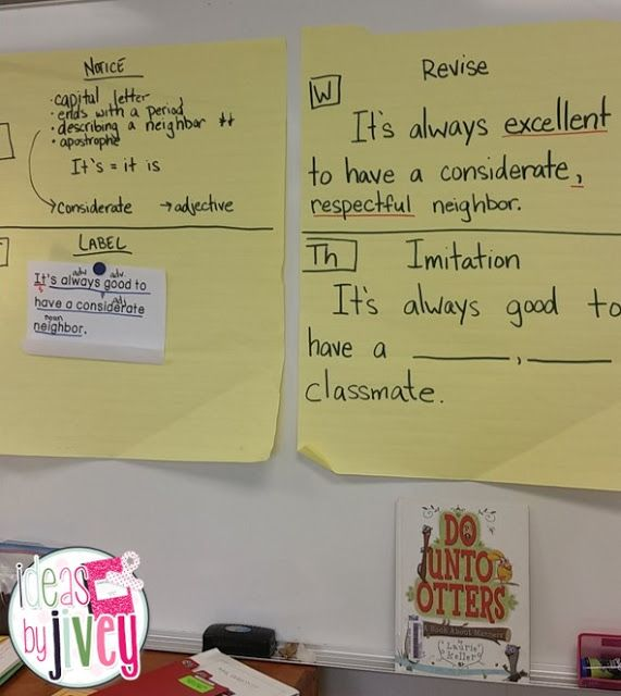 Getting Started With Mentor Sentences - Use Do Unto Otters to introduce mentor sentences to students!