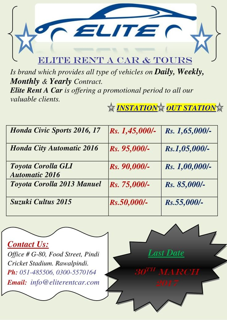 ELITE RENT A CAR & TOURS A brand for all type of cars on