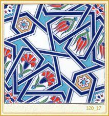 çini sanatı nedir geleneksel sanatlar çinicilik sanatı iznik kütahya cini nedir