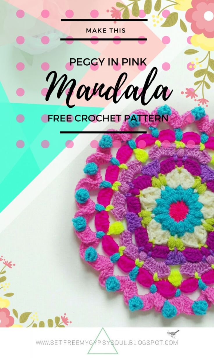Peggy in Pink Bohemian Flower Mandala | Free Crochet Pattern - a floral star flower centre and yummy bobble frill edging. Easy to make using a combo of puff stitch, bobble stitch and treble crochet.