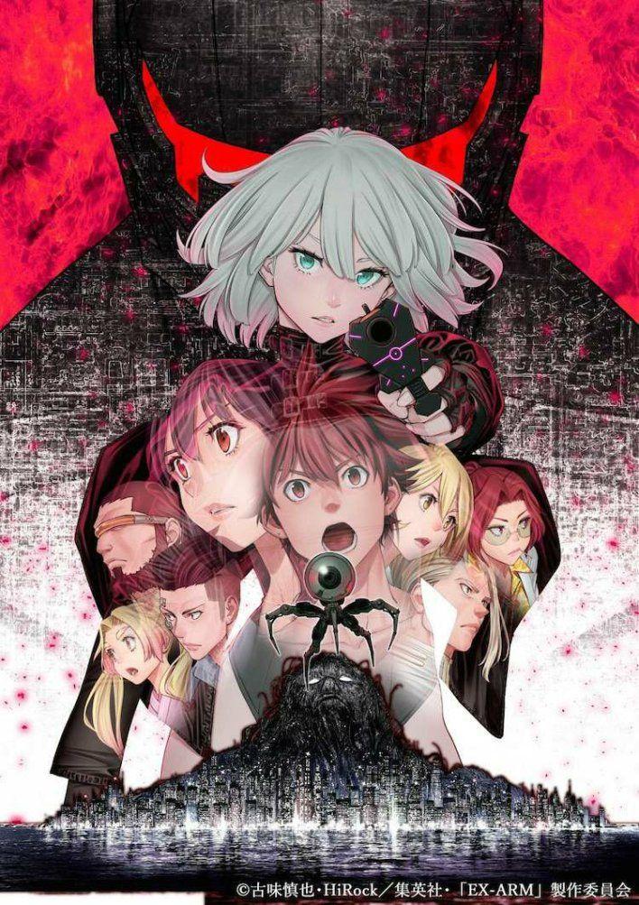 Anime EXARM di 2020 Animasi, Akira, Adaptasi
