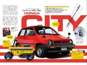 シティ、ファミリア、マーチ、80年代を代表するのはコンパクトカーでしょう【80年代国産車のすべて/コンパクトカー編】 | clicccar.com(クリッカー)