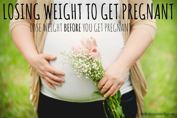 Losing weight to get Pregnant - confessions of an overweight mama going for round #2