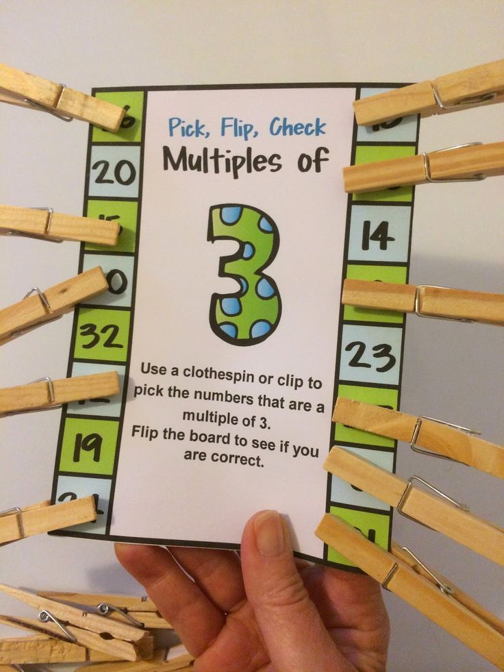 Multiples Pick the multiples, Flip and Check - 11 Self Correcting Cards! Kids love to pick, flip and check! $