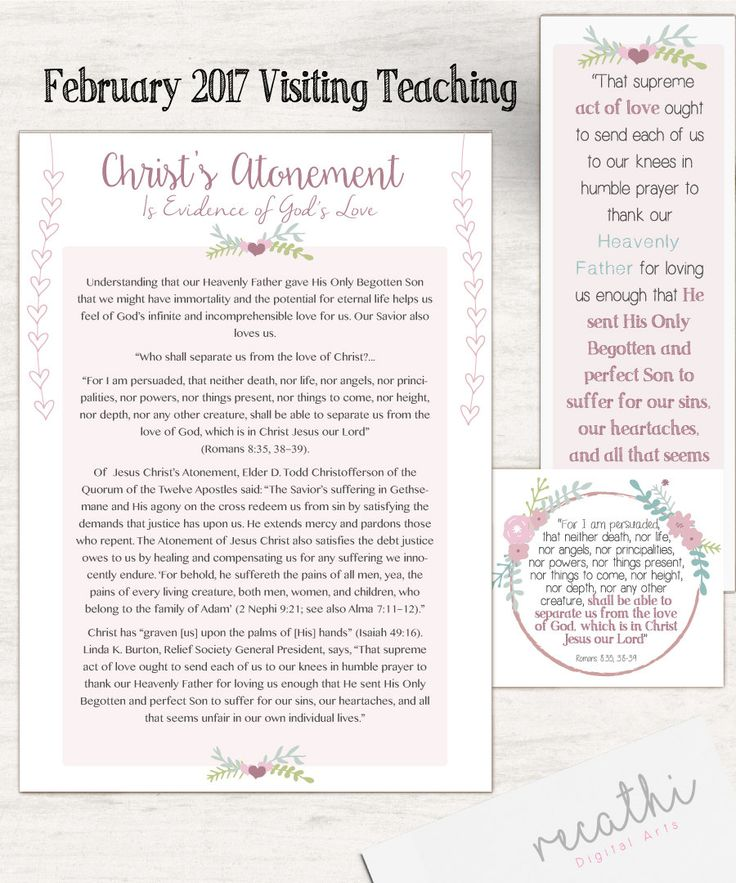Visiting Teaching February 2017 Relief Society Download Instant Message VT LDS by Recathi on Etsy