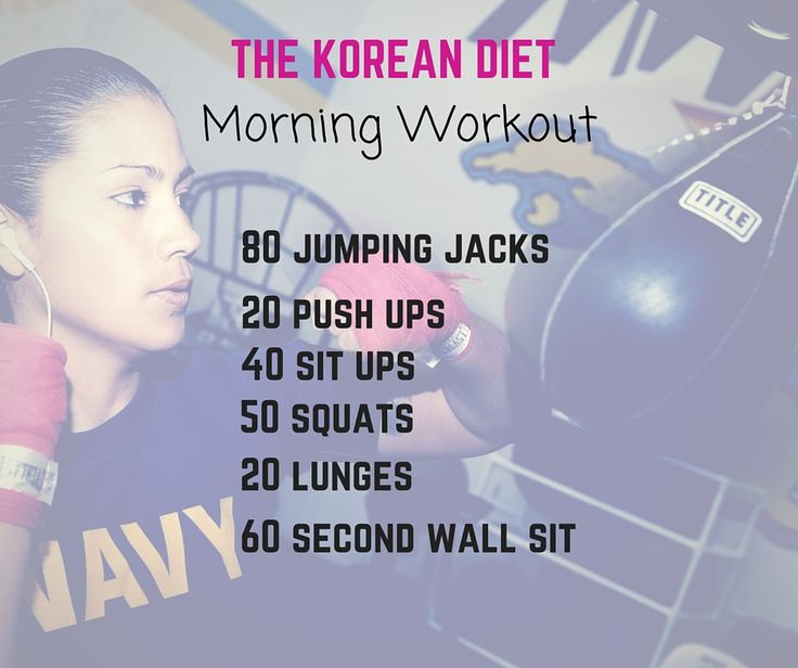The Korean Diet Morning Workout. The perfect start in your day. http://thekoreandiet.com #Diet #Workout #Korea