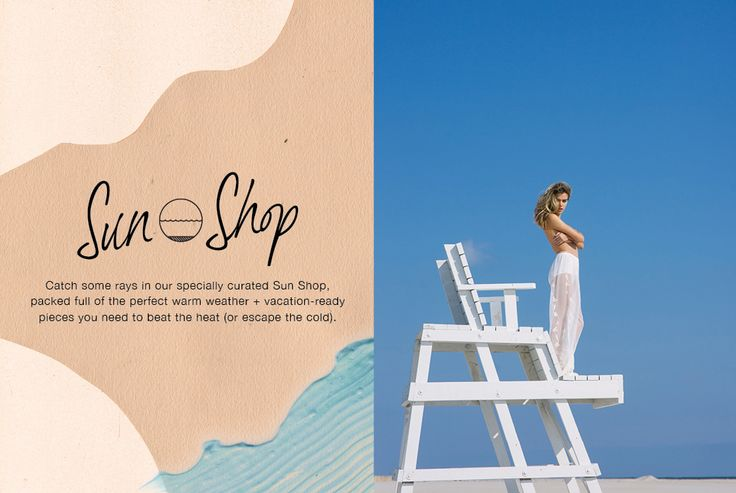 The Sun Shop - Urban Outfitters