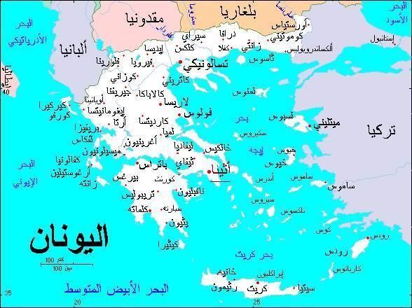 الخبر غير متاح World Greece