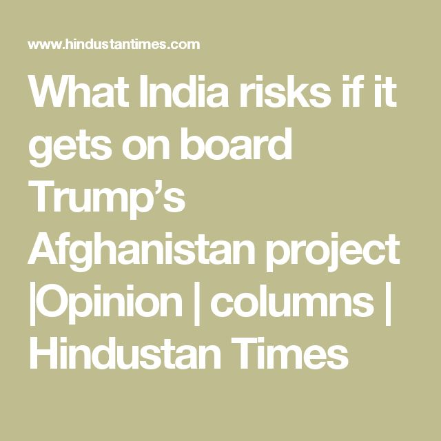 What India risks if it gets on board Trump's Afghanistan project |Opinion | columns | Hindustan Times