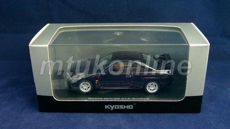 KYOSHO NISSAN SKYLINE GT-R 1995 | R33 | 1/43 | NO.03341MP | MIDNIGHT PURPLE