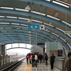 5 Facts You Never Knew About the Beijing Subway