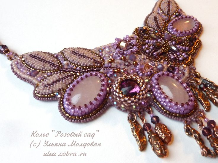 Колье с розовым кварцем. Bead embroidery jewelry with natural stones. Rose quarts, Swarovski crystals. Elegant hand made necklace.