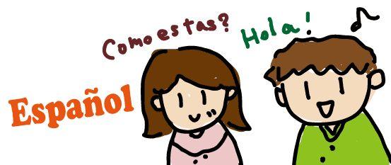 スペイン語初心者の為のベストな6つの勉強法♪