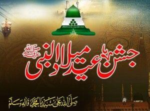 Eid Milad-Un-Nabi (SAW)  in Pakistan
