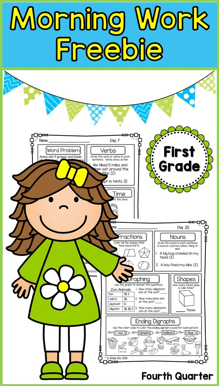 FREE morning work or homework for first grade -spiral review of math and language arts standards                                                                                                                                                     More