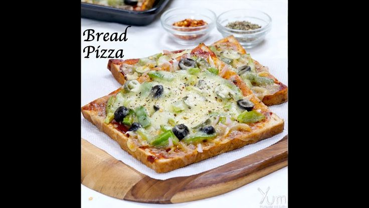 Bread Pizza | bread pizza recipe | veg bread pizza