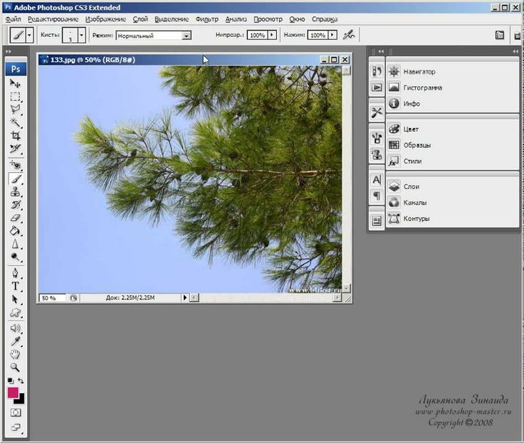 Урок 5  Фотошоп с нуля от Зинаиды Лукьяновой