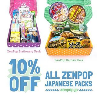A bunch of authentic Japanese STATIONERY & RAMEN is available just for you no matter where you live 🌎💖 This coupon effects only during October👻