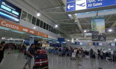 ΕΛΛΗΝΙΚΗ ΔΡΑΣΗ: Προσλήψεις για 100 νέους στο αεροδρόμιο Ελ. Βενιζέ...