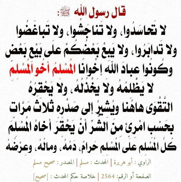 Bįcĥatẹ Adli Kullanicinin Islam Panosundaki Pin