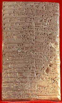 Escrita cuneiforme – Wikipédia, a enciclopédia livre