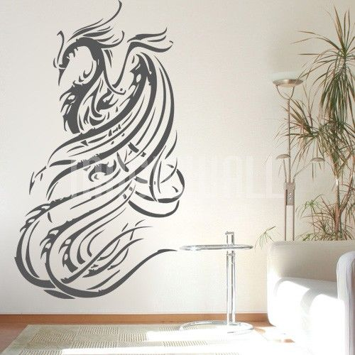 best 20 phoenix bird tattoos ideas on pinterest. Black Bedroom Furniture Sets. Home Design Ideas