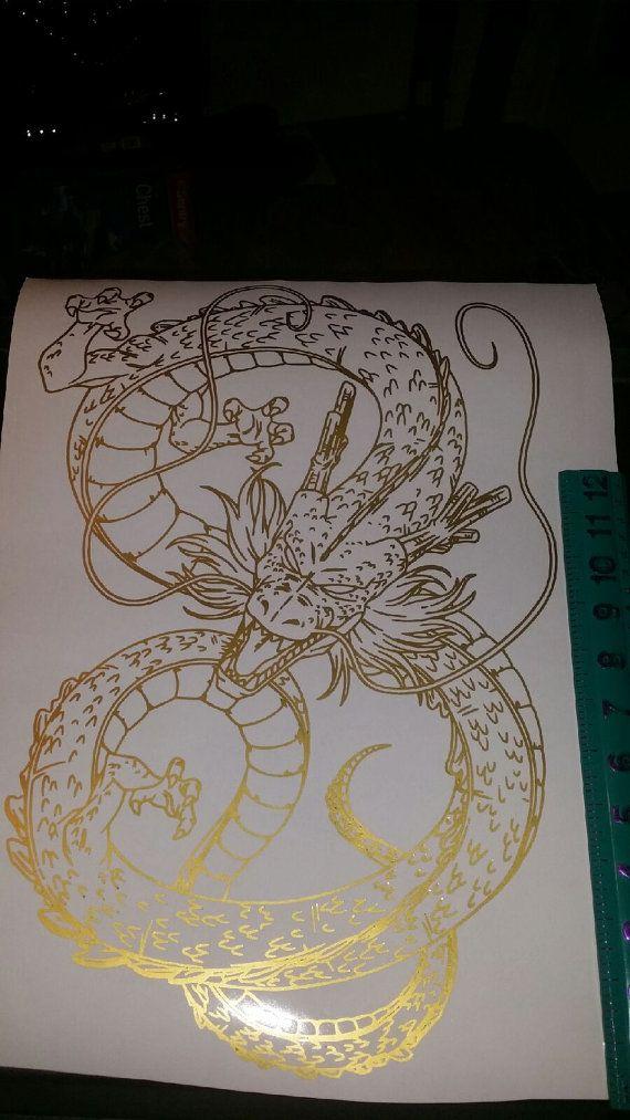 "Shenron The Dragon Dragon Ball Z Vinyl Decal Sticker 16"" Tall Shenron ONLY Custom Design Magic"