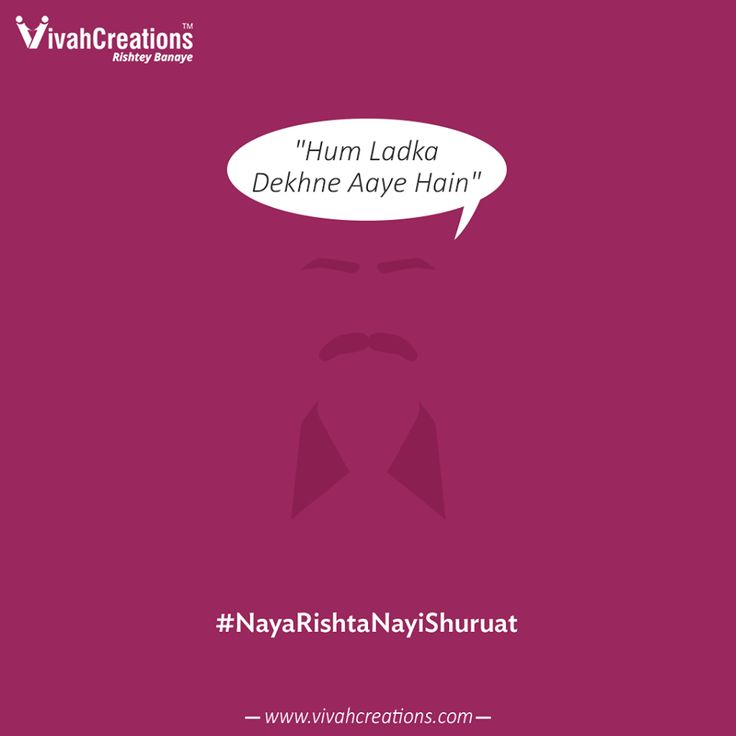 Change the traditions, which can change the society! #NayaRishtaNayiShuruat with Vivah Creations - http://bit.ly/vivahcreations_home