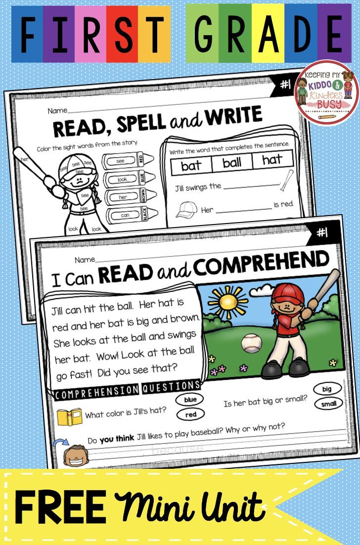 Free Reading Comprehension Activity For First Grade Second Grade Or Kindergarten Sight Words Free Reading Passages Reading Passages Kindergarten Reading [ 1102 x 728 Pixel ]