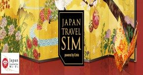 Als Tourist in Japan bequem surfen und telefonieren