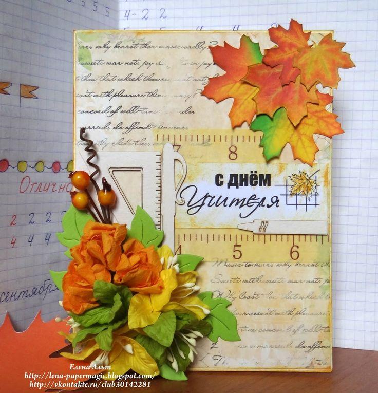 Донецкий СкрапКлуб: Скетч октября