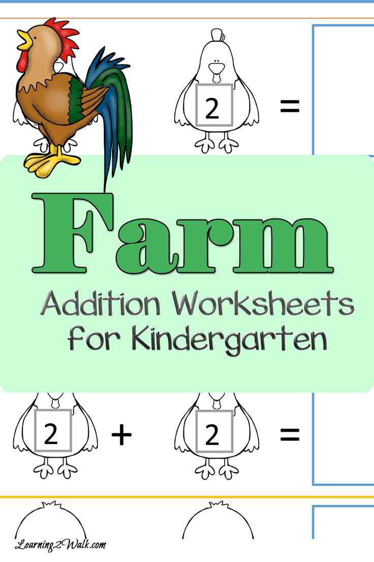cut and paste farm addition worksheets for kindergarten best of fun learning ideas pinterest. Black Bedroom Furniture Sets. Home Design Ideas