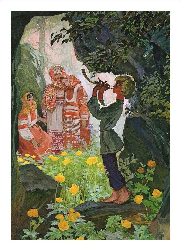 сильном картинка каменного цветка из сказки предоставляются скидки зависимости