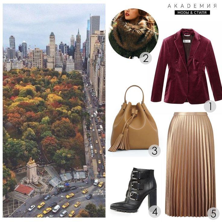 СТИЛЬНОЕ ВДОХНОВЕНИЕ: СТРИТСТАЙЛ НЬЮ-ЙОРКА  Всем привет! Сегодня очередная порция вдохновения! Нью-Йорк — одна из столиц моды, передовой и современный город, яркий и всегда динамичный мегаполис. На улицах Нью-Йорка можно встретить самых стильных и модных персон не только в рамках Недели моды. Что же носят блогеры, дизайнеры и стильные девушки? Обратим внимание на знаковые детали:https://vk.com/academy27 #СтильноеВдохновение #стиль #образ