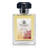 Corallium Parfum 50ml - Capri's finest.