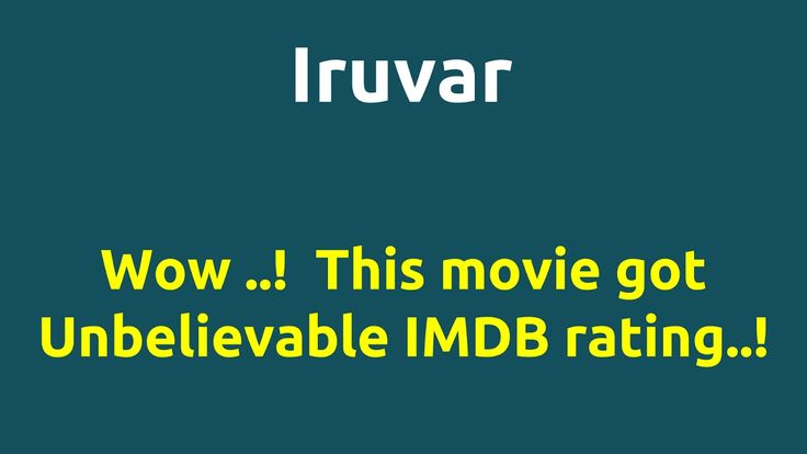 Iruvar |1997 movie |IMDB Rating |Review | Complete report | Story | CastMovie Title --- Iruvar Its ranked number 1 tamil movie in the year 1997 in IMDB . Cast -- Madhoo in a guest appearance as an actress Major Sundarrajan... Check more at http://tamil.swengen.com/iruvar-1997-movie-imdb-rating-review-complete-report-story-cast/