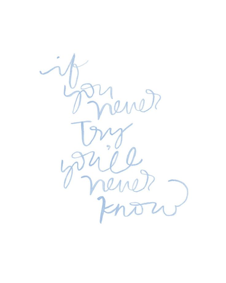 If you never try you'll never know || Pommel Lane #motivationalmonday