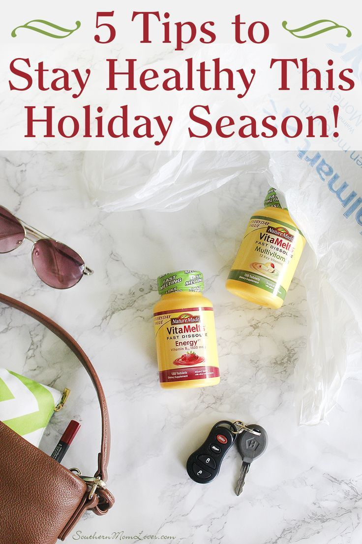 Check out #NatureMadeAtWalmart and Enter to #Win 1 of 60 Walmart Gift Cards!  #ad #IC