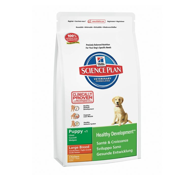 Hills Science Plan Puppy Large Breed Chicken - 16 Kg. Buy Online Hills Dog Food At http://www.dogspot.in/hills/