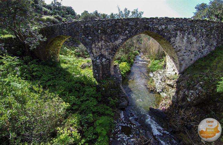 Akapnou Bridge, Limassol, Cyprus