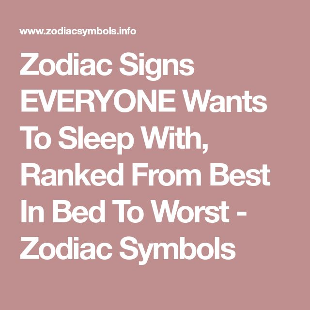 best 25 february zodiac sign ideas on pinterest astrology signs leo astrology signs and. Black Bedroom Furniture Sets. Home Design Ideas