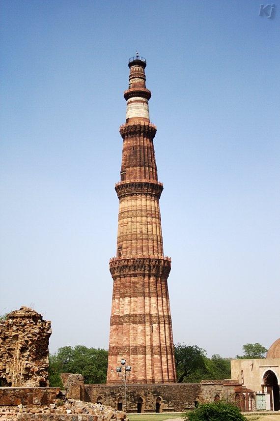 Qutub Minar (New Delhi)