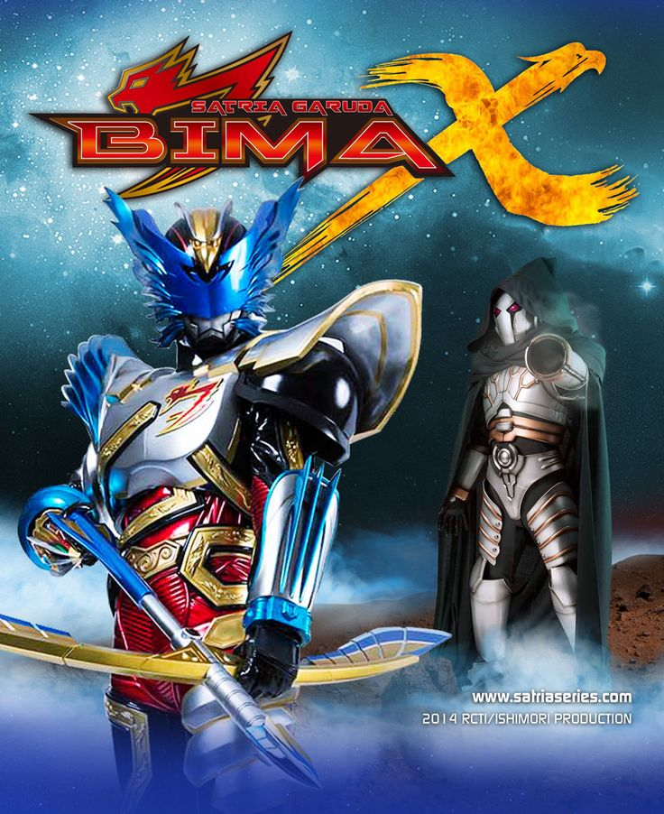 Bima Satria Garuda Official Website