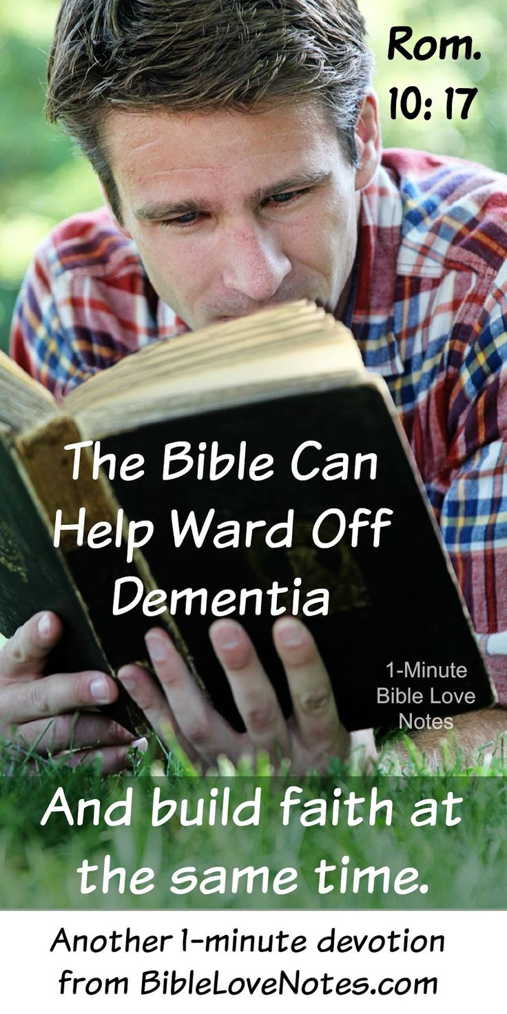 Reading the Bible is One Way to Build Brain Cells While Building Faith - Romans 10:17