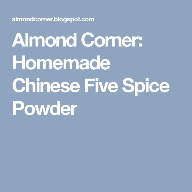 Almond Corner: Homemade Chinese Five Spice Powder