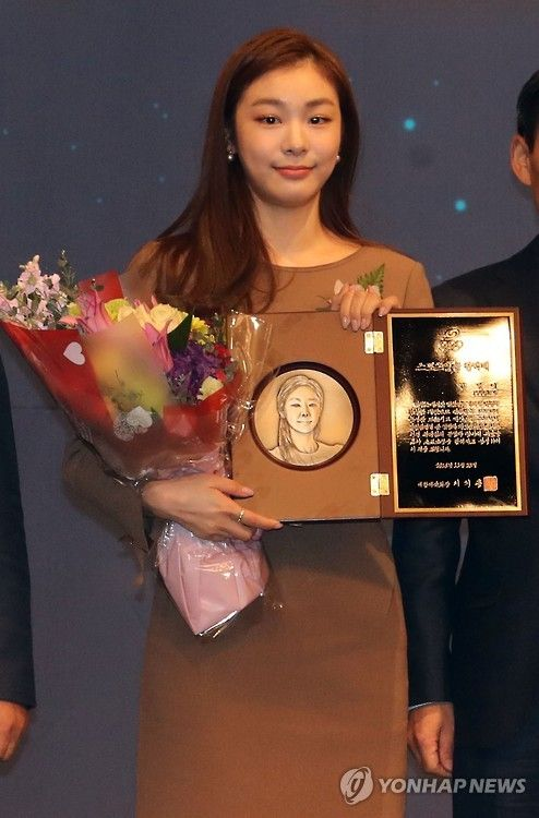 Kim Yu-na inducted into S. Korea's sports Hall of Fame