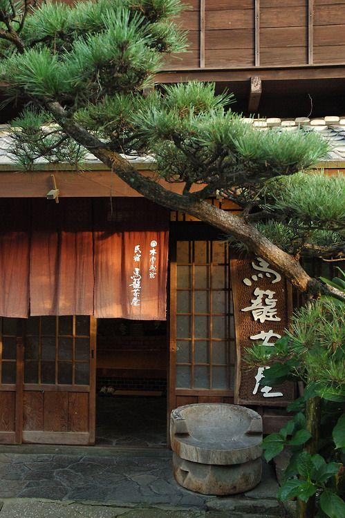 Japanese Home via We Heart It Tumblr