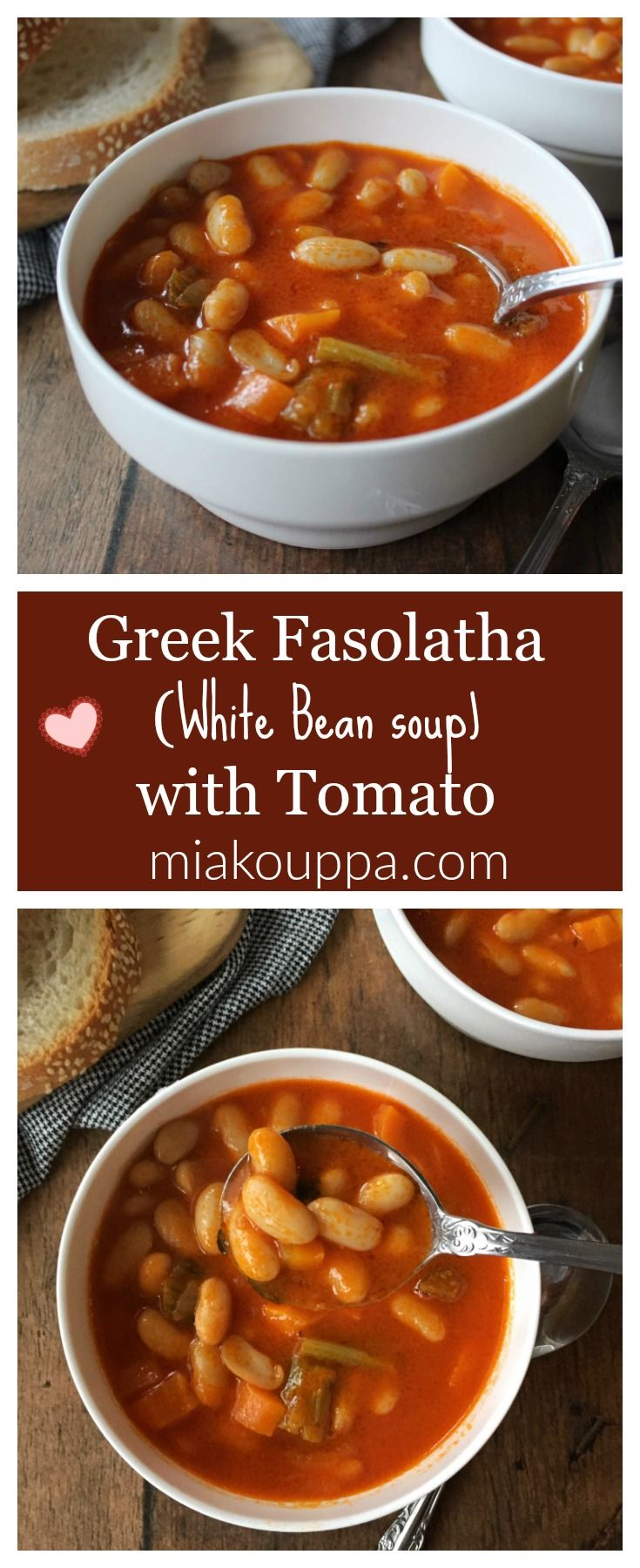 Fasolatha with tomato (Φασολάδα με ντομάτα).  Try this Greek soup, loaded with flavours.  So easy and delicious. #fasolatha #beansoup #greek #greekrecipes