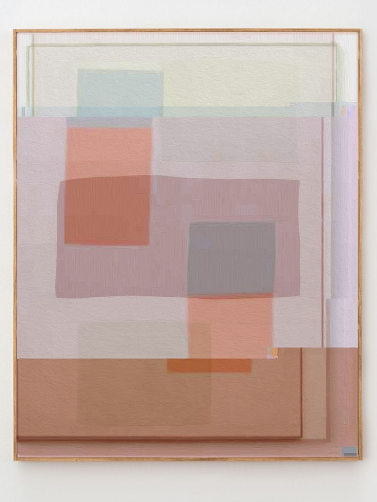 GLITCH QUILT #1   digital print on cotton broadcloth   12 x 16 inches, 2014